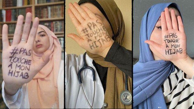 کمپین دست از حجابم بردار در فرانسه