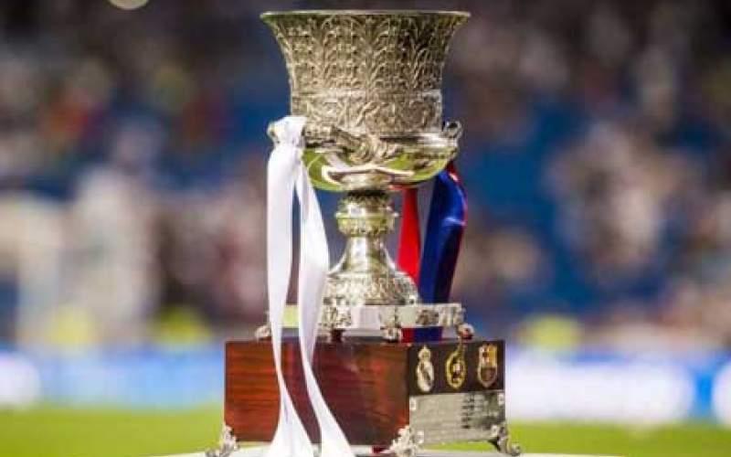 سوپرجام فوتبال ایران حذف نمیشود