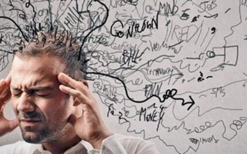 خدمات روان شناسی تحت پوشش بیمه نیست
