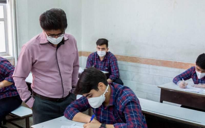 ضرورتتدوینامتحاناتویژه آموزشهای غیرحضوری