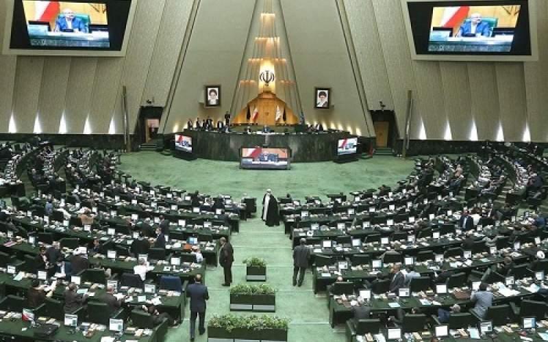حمایت مجلس از مصوبه شورای نگهبان