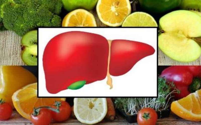 مواد غذایی مفید و مضر برای کبد