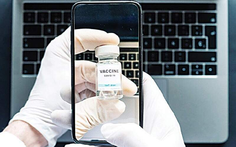 سامانه ثبتنام واکسن چقدر امن است؟