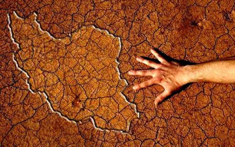 بحران کم آبی مهمترین چالش محیط زیستی کشور