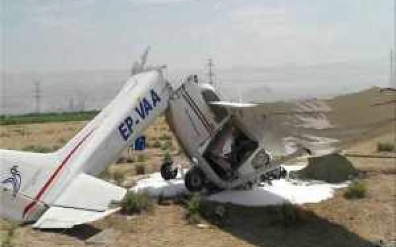 مرگ دو تن در پی سقوط هواپیمای آموزشی