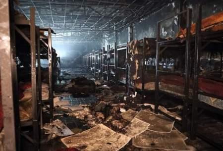 حریق در کمپ ترک اعتیاداطراف مشهد