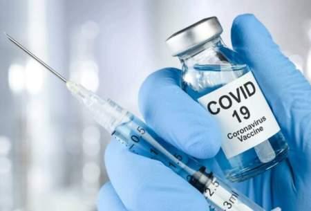 قبل از واکسن تست کرونا بدهیم؟