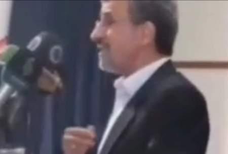 احمدینژاد: اگر ردصلاحیت شوم، رای نمیدهم