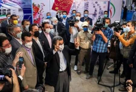 احمدی نژاد: اگر رد صلاحیت شوم، انتخابات را قبول ندارم