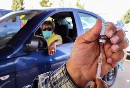 مراقبتهای پس از تزریق واکسن کرونا