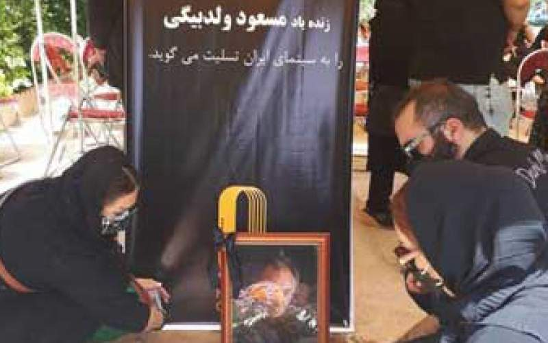 مسعود ولدبیگی در کنار مازیار پرتوی آرام گرفت