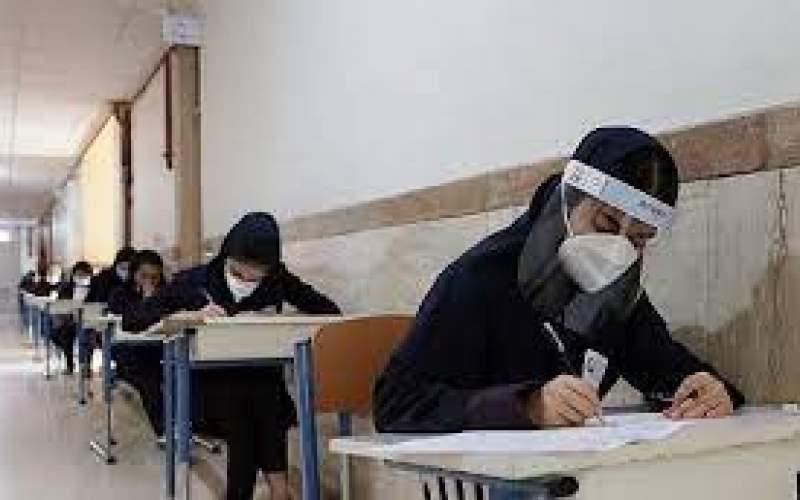 حذفیات آزمونهای دانش آموزان در دوران کرونا