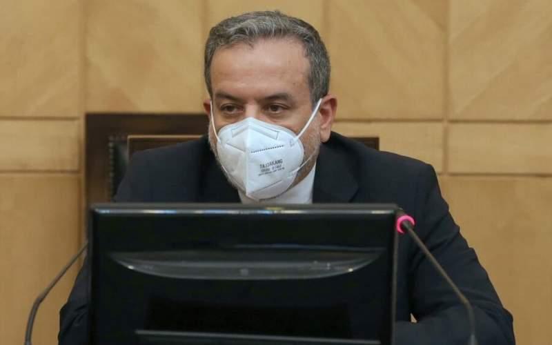 عراقچی: شرط ایران برای اجرای پروتکل الحاقی