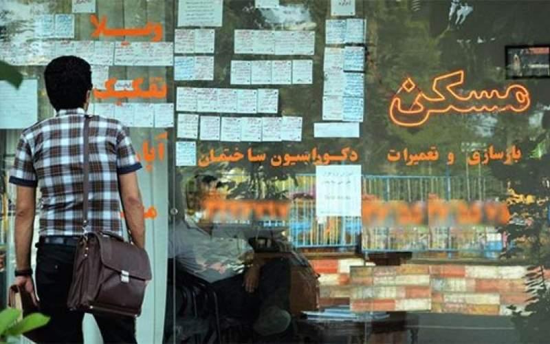 دولت به کنترل اجاره بها مسکن ورود کند