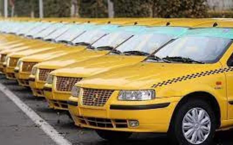 نوسازی ۱۰ تا ۱۵ هزار تاکسی فرسوده