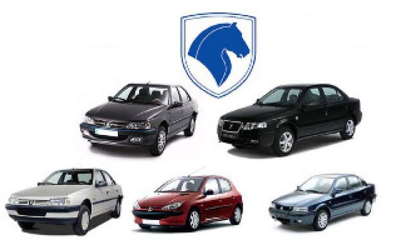 پیشفروش محصولات ایران خودرو ویژه عید فطر