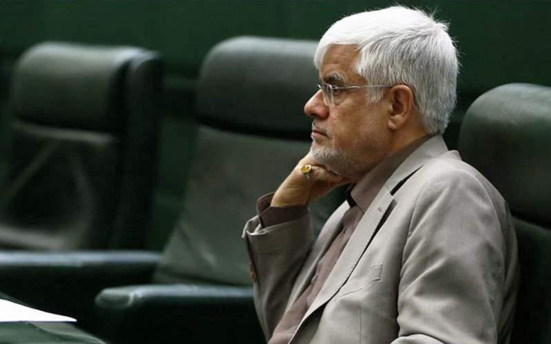 عارف هم از کاندیداتوری در انتخابات انصراف داد