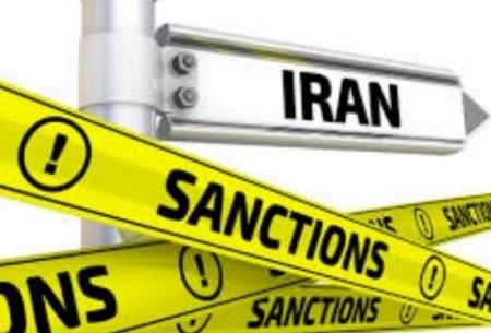 ۴۴ سناتور: مذاکرات برجام به دلیل حمایت ایران از حماس متوقف شود