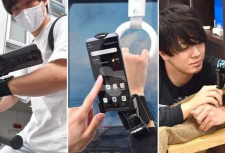اختراع «دست سوم» برای نگهداشتن موبایل