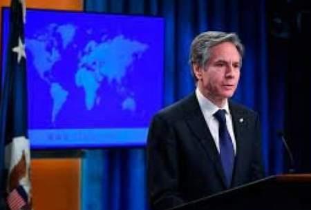 واکنش بلینکن به درخواست توقف مذاکرات