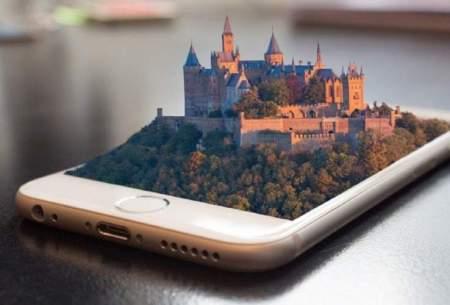 اپل درحال آزمایش نمایشگر 3D است