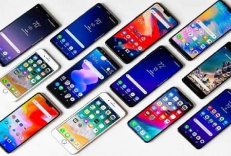 بین ۵ تا ۶ میلیون چه موبایلی بخریم؟