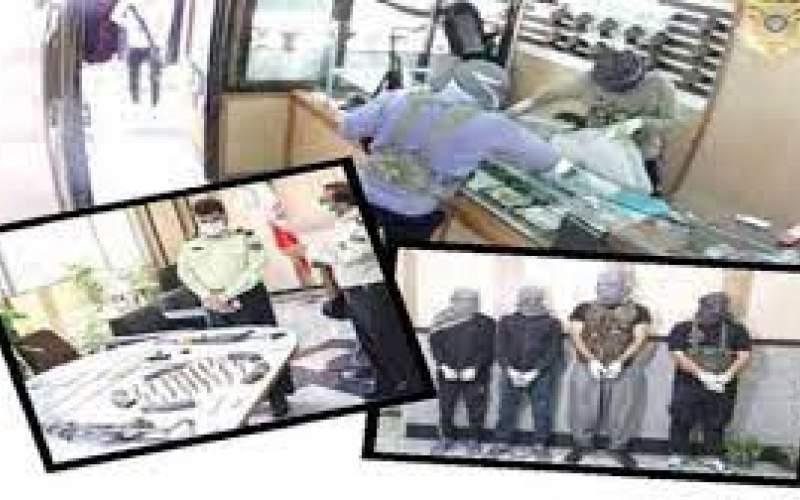 پایان سرقتهای خشن مردان نقابدار