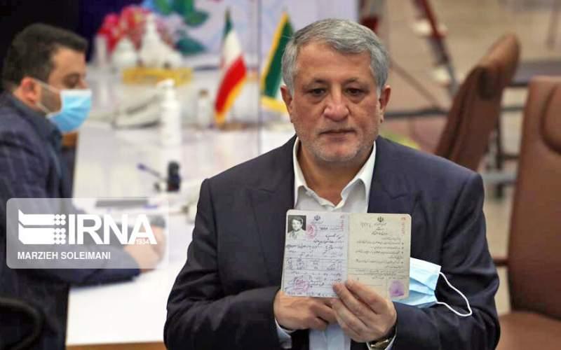 هاشمی: دولت من «رفاه و عدالت» است