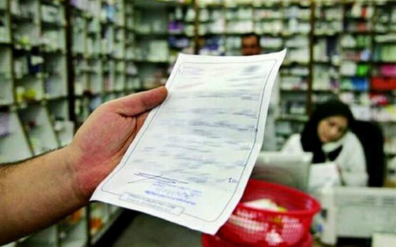 داروخانه ها برای نسخه پیچی تعرفه می گیرند