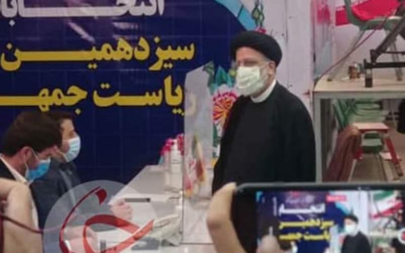 رئیسی نامزد انتخابات ریاستجمهوری شد/فیلم