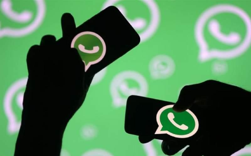 بالاخره شنبه قوانین جدید واتساپ اعمال میشود