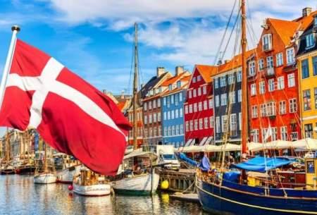کاهش محدودیتهای سفری در دانمارک