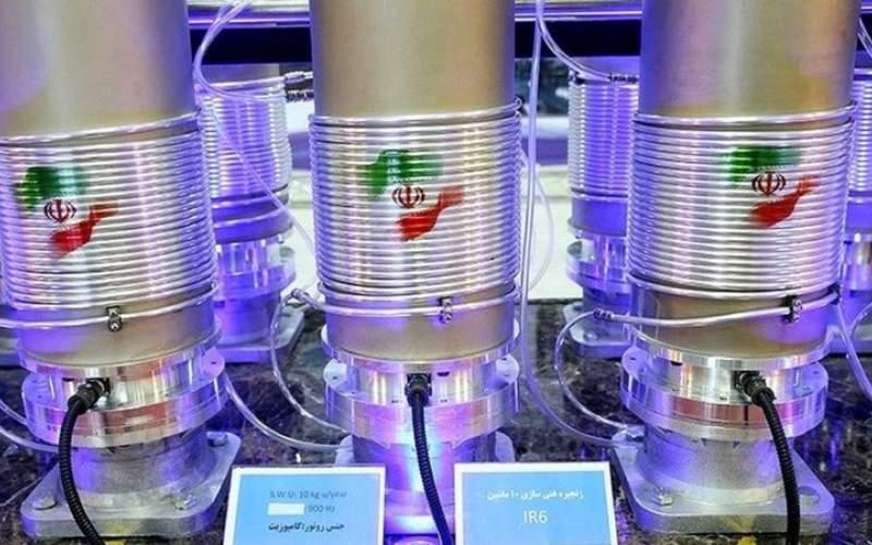 گزارشی از توانایی تولید بمب اتم توسط ایران