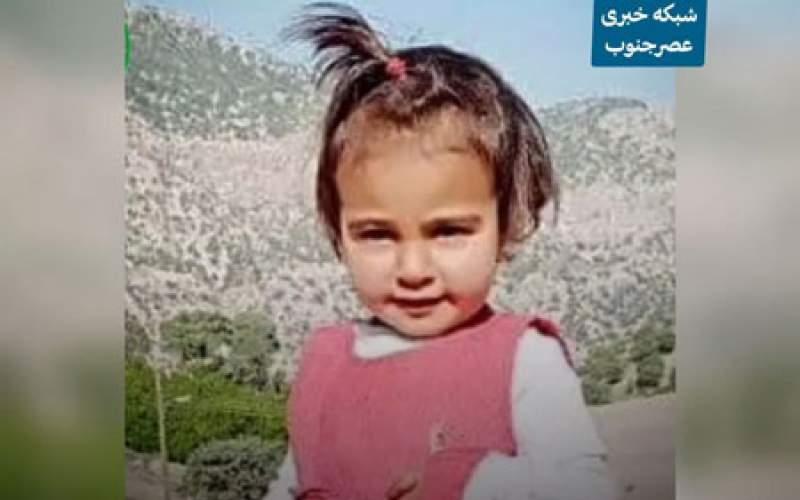 «نگار» ۳ساله قربانی آتشسوزی در مراتع فارس