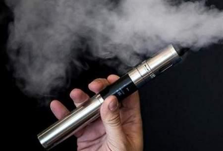 ارتباط مصرف سیگار الکترونیکی با تنگی نفس
