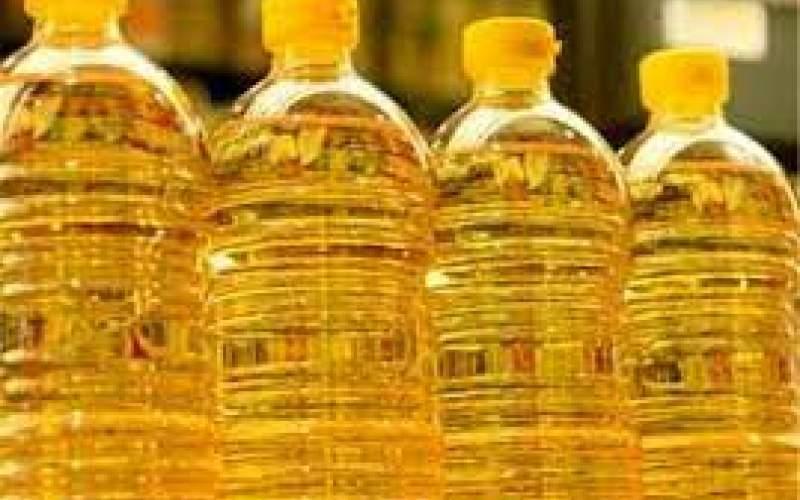 روغن مایع از امروز گران شد