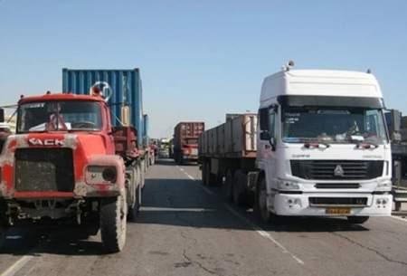 مافیایواردات چینی مانع وارداتکامیون از اروپا