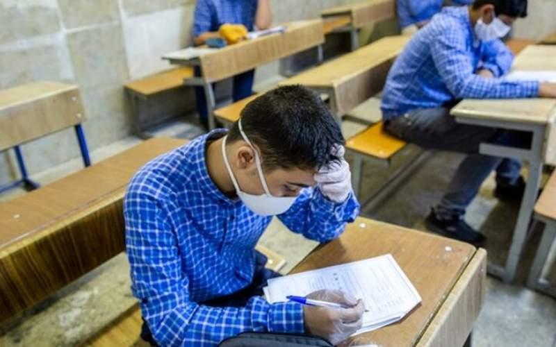 امتحانات حضوری در چه صورت لغو میشود؟