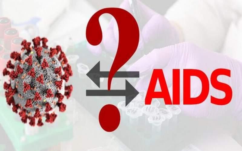 کرونادر بیماران مبتلا بهHIVبسیار کُشنده است