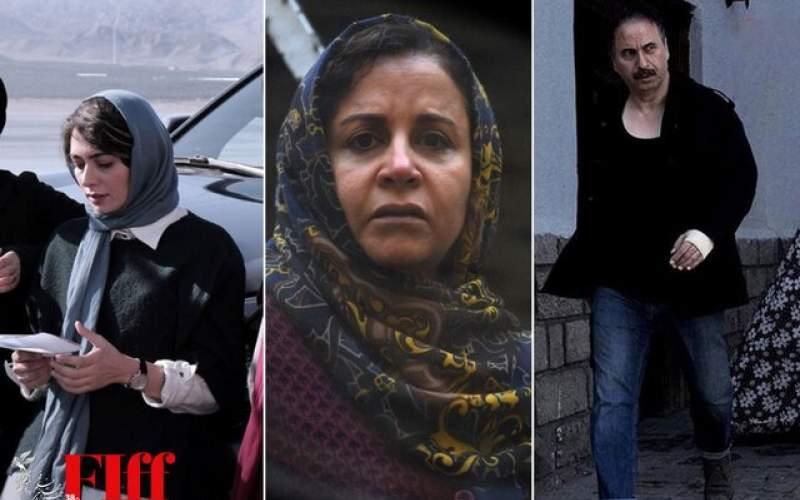 معرفی سه فیلم ایرانی جشنواره جهانی فجر