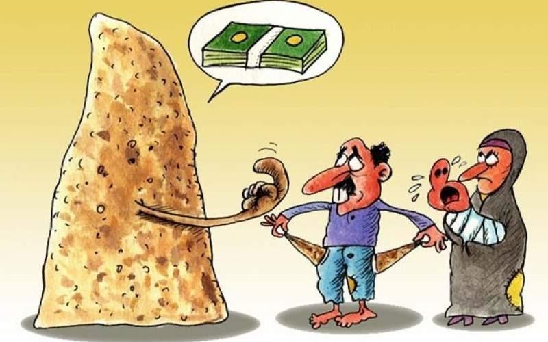 نان مردم، بازیچه دست مسئولان!