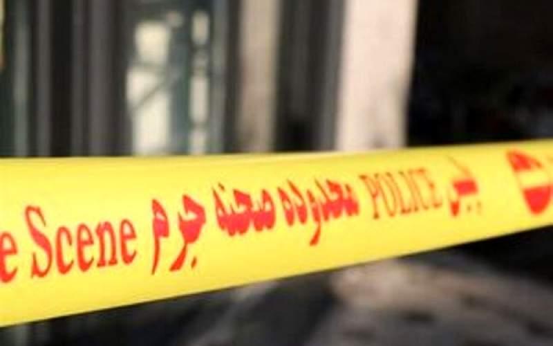 کشف جسد مثله شده یک مرد در غرب تهران