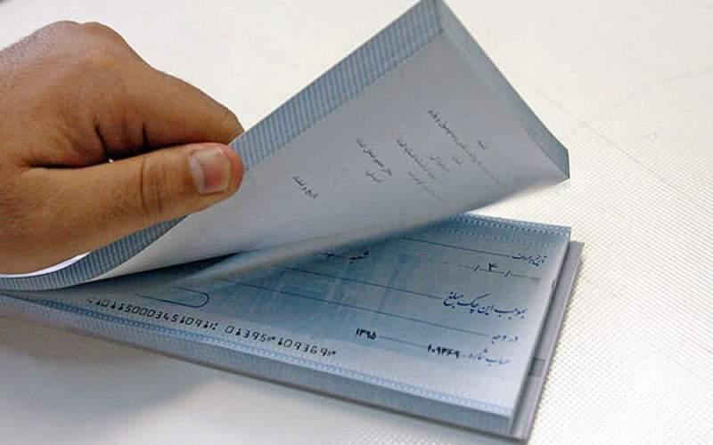 جزئیات قانون جدید برای چکهای تضمینشده
