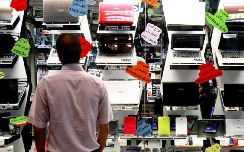 ریزش قیمت لپتاپهای امریکایی