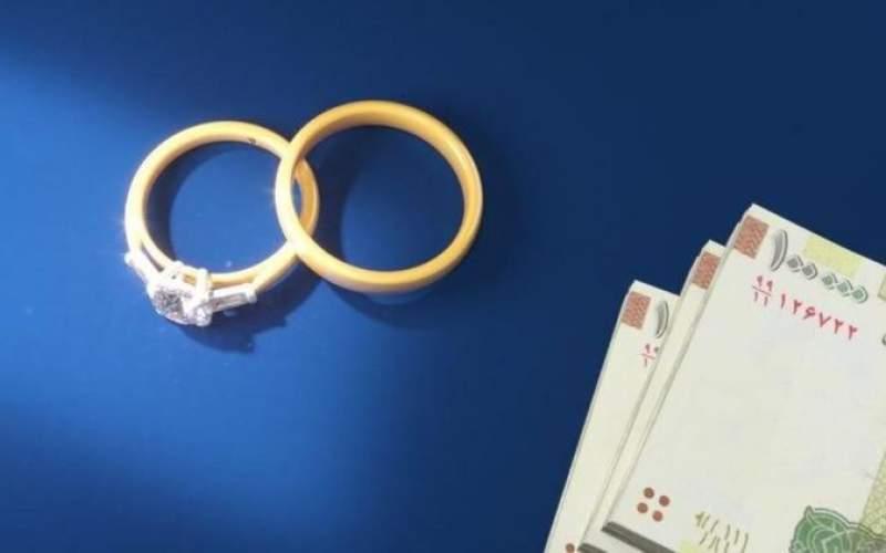 چرا بانکها وام ازدواج نمیدهند؟