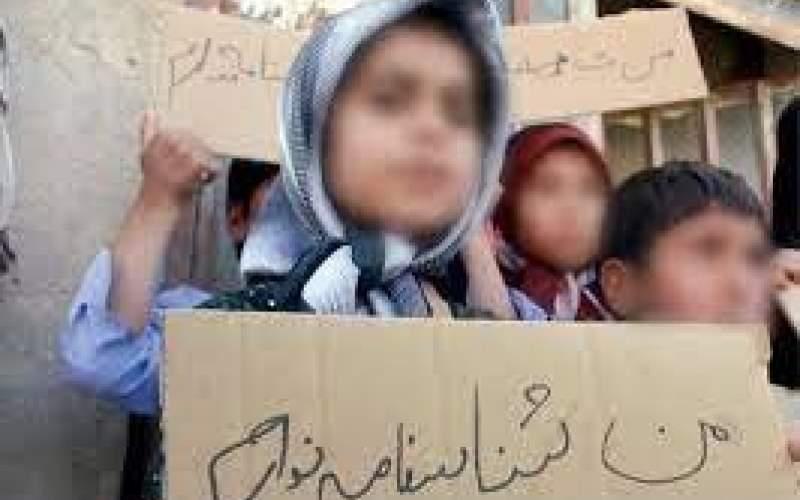 روایتی متفاوت از فقرای هویت در ایران