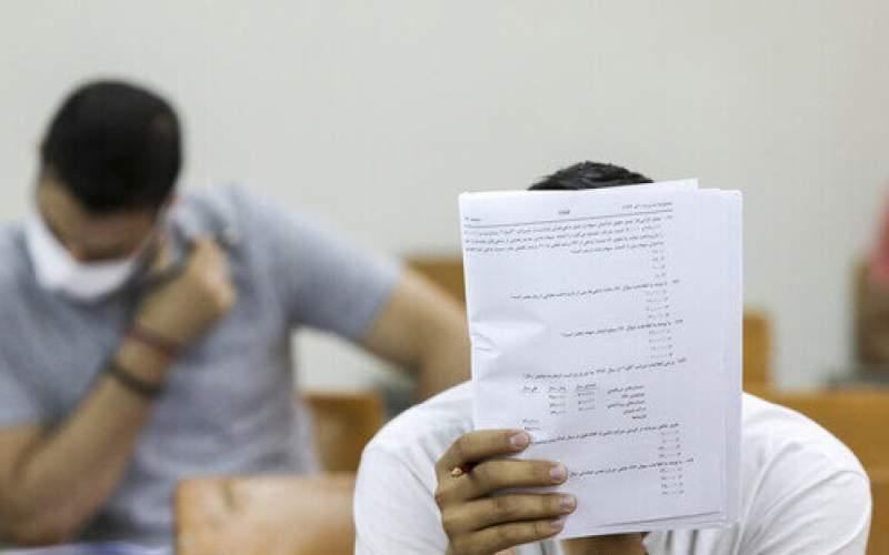 آمار نهایی داوطلبان ارشد ۱۴۰۰ اعلام شد