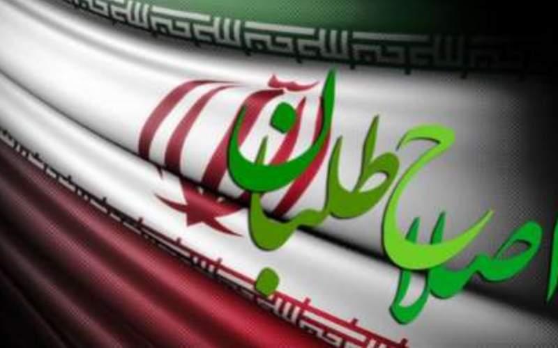 چالش جبهه اصلاحات برای معرفی کاندیدنهایی