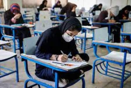 زمان پایان ترم تحصیلی در اختیار دانشگاههاست