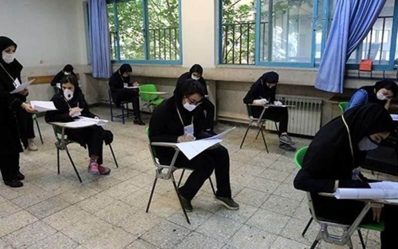 خانوادهها ازتجمع درحوزه امتحانی خودداری کنند